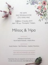 ROMANTIC FIELD FLOWERS INVITATION