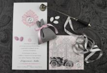ΑNTIQUE BAROQUE INVITATION